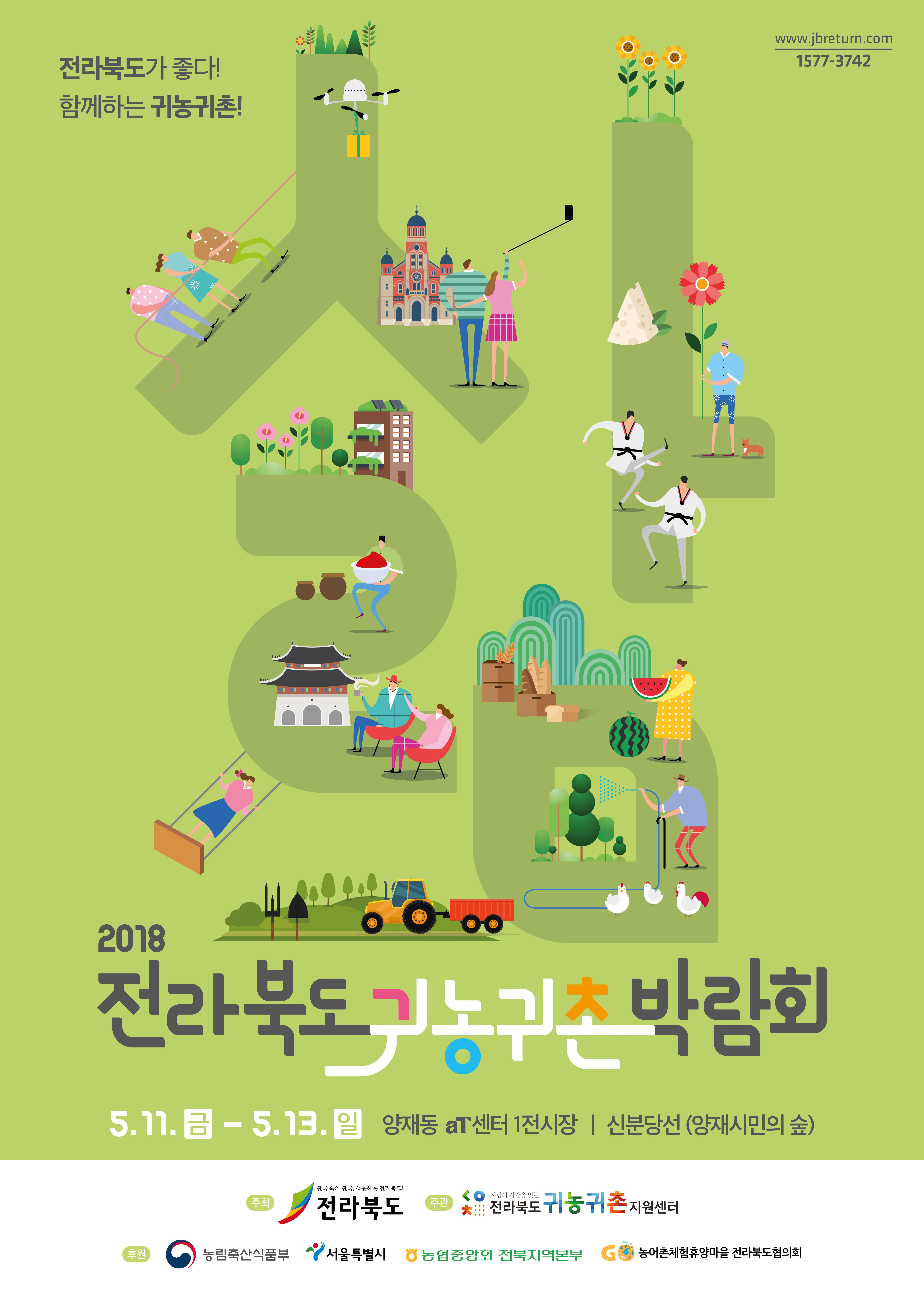 2018_jbreturn_poster.png