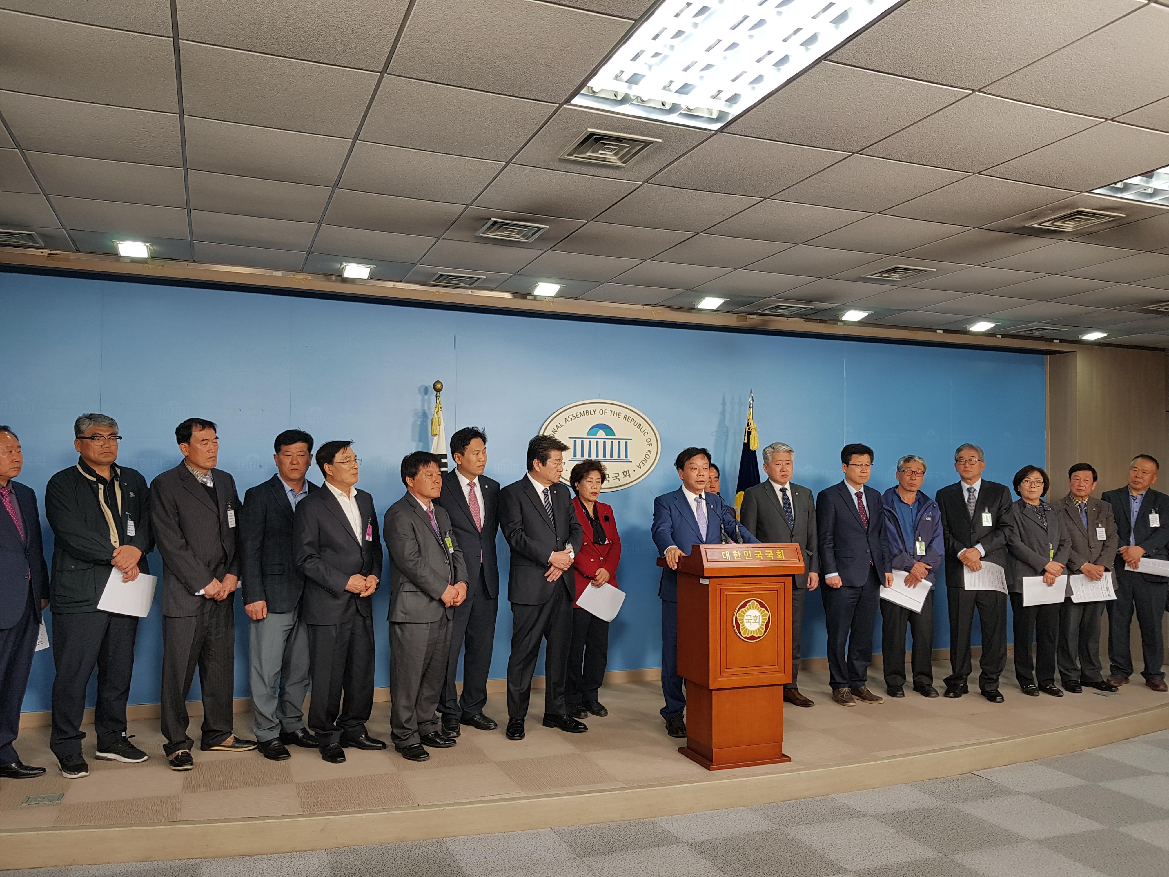 농어업회의소법 촉구 기자회견2.jpg